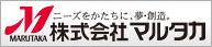米袋を中心としたパッケージメーカー株式会社マルタカ