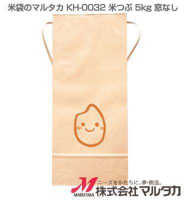 米袋のマルタカ 5kg用 可愛いクラフト米袋 銘柄なし KH-0032 米つぶ 窓なし 表示枠なし