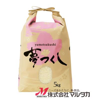 紐付クラフト米袋 KH-0400 夢つくし 花降る里(はなふるさと) 5kg