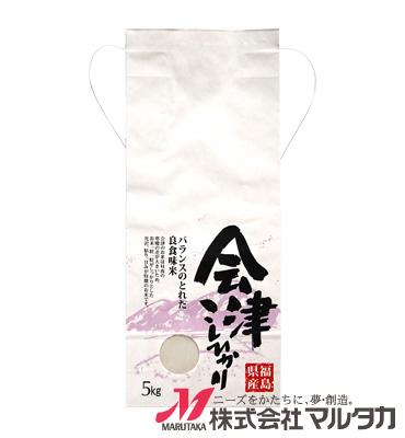 紐付白クラフト米袋 KH-0600 会津産こしひかり 天領 5kg