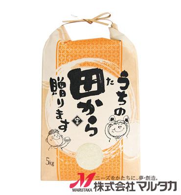 紐付クラフト米袋 KH-0003 うちの田から贈ります(うちのたからおくります)(銘柄なし) 5kg