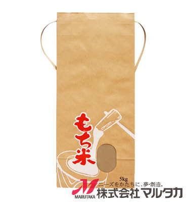 紐付クラフト米袋 KH-0005 もち米 杵音(きねおと)(銘柄なし) 5kg
