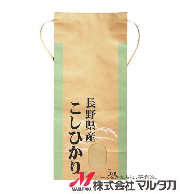 紐付クラフト米袋 KH-0013 長野産こしひかり 花かつみ 5kg