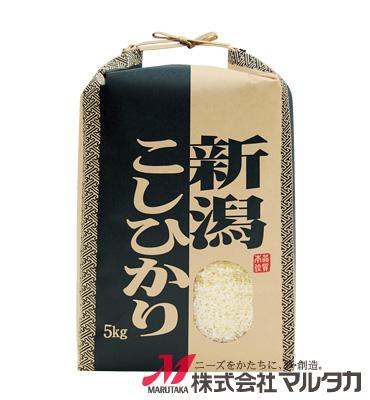 紐付クラフト米袋 KH-0015 新潟産こしひかり さやがた 5kg