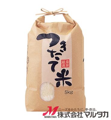 紐付クラフト米袋 KH-0130 つきたて米 産地厳選(銘柄なし) 5kg