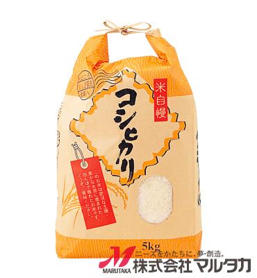 紐付クラフト米袋 KH-0140 コシヒカリ 味満天 5kg