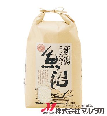 紐付クラフト米袋 KH-0170 魚沼産こしひかり 光雪(こうせつ) 5kg