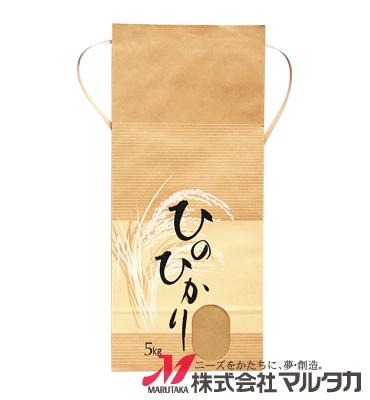 紐付クラフト米袋 KH-0210 ひのひかり 琴音(ことね) 5kg