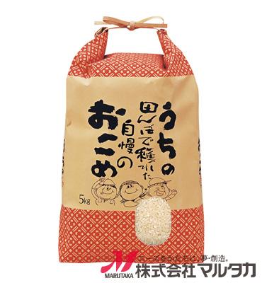 紐付クラフト米袋 KH-0230 うちの田んぼで穫れた米(銘柄なし) 5kg