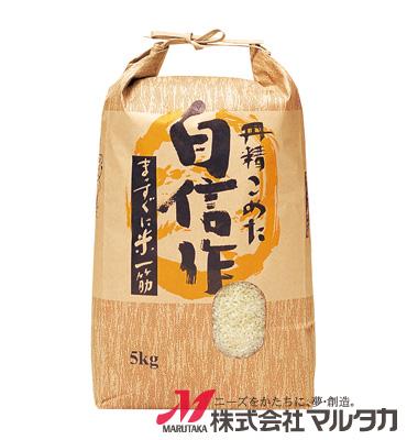 紐付クラフト米袋 KH-0300 自信作(銘柄なし)5kg