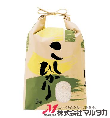 紐付クラフト米袋 KH-0320 こしひかり 葵(あおい) 5kg