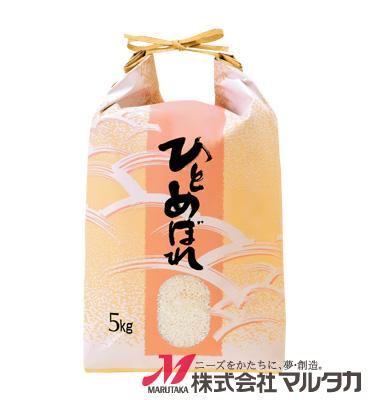 紐付クラフト米袋 KH-0340 ひとめぼれ 広海(ひろみ) 5kg