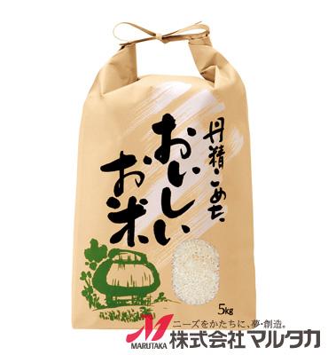 紐付クラフト米袋 KH-0380 丹精こめたおいしいお米(銘柄なし) 5kg