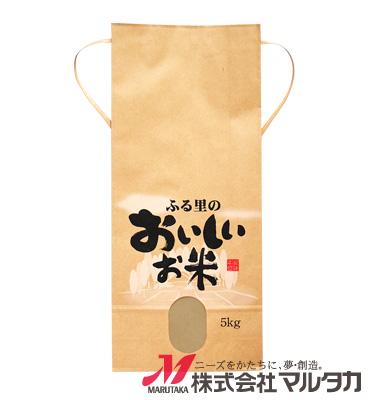 紐付クラフト米袋 KH-0390 ふる里のおいしいお米(銘柄なし) 5kg