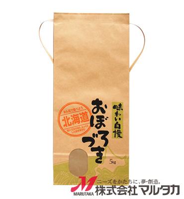 紐付クラフト米袋 KH-0410 北海道産おぼろづき 道産子米(どさんこまい) 5kg