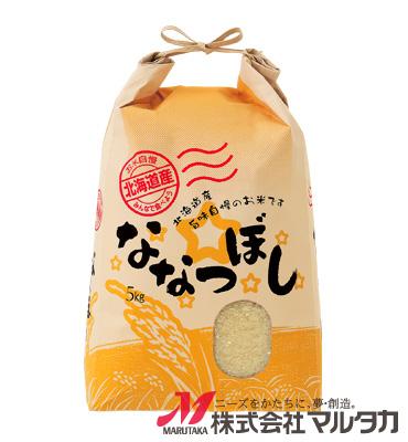 紐付クラフト米袋 KH-0430 北海道産ななつぼし ぬくもり 5kg