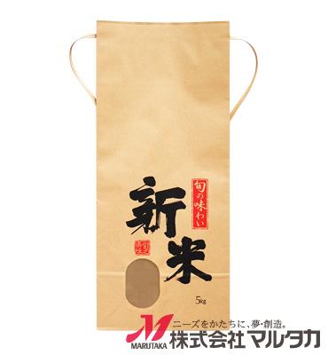 紐付クラフト米袋 KH-0590 新米 旬の美味(しゅんのびみ)(銘柄なし) 5kg