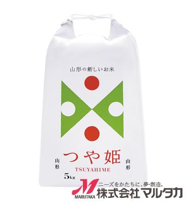 紐付白クラフト米袋 KH-0603 山形産つや姫 TSUYAHIME-2 5kg