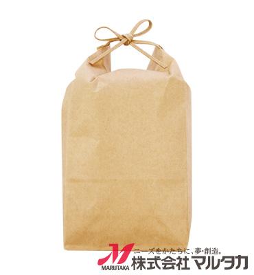 紐付クラフト米袋 無地 窓なし KH-0802 300g〜450g