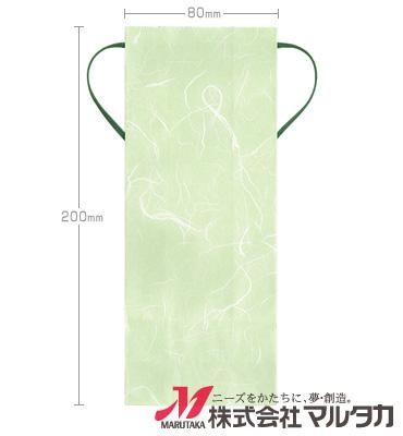 紐付クラフト 雲龍柄 小袋 米袋 無地 窓なし KH-0804 ミニわかば(無地) 300g〜450g