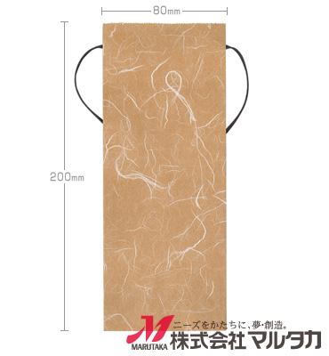 紐付クラフト 雲龍柄 小袋 米袋 無地 窓なし KH-0806 ミニおぐら(無地) 300g〜450g