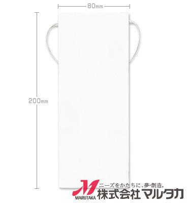 紐付白クラフト米袋 無地 窓なし KH-0803 300g〜450g