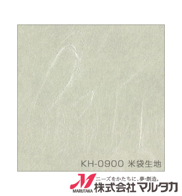 紐付雲龍和紙米袋 KH-0900 あさぎり(無地)