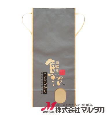 紐付クラフトSP米袋 保湿タイプ KHP-001 魚沼産こしひかり 吟づつみ(ぎんづつみ) 5kg