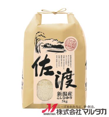 紐付クラフトSP米袋 保湿タイプ KHP-002 佐渡産こしひかり 山景(さんけい) 5kg