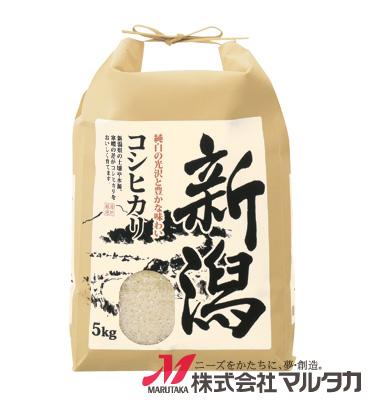 紐付クラフトSP米袋 保湿タイプ KHP-003 新潟産こしひかり 里心(さとごころ) 5kg