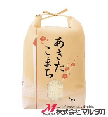 紐付クラフトSP米袋 保湿タイプ KHP-005 あきたこまち 梅かれん 5kg