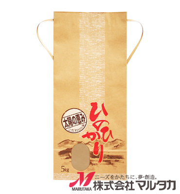 紐付クラフトSP米袋 保湿タイプ KHP-007 ひのひかり 山の風景 5kg