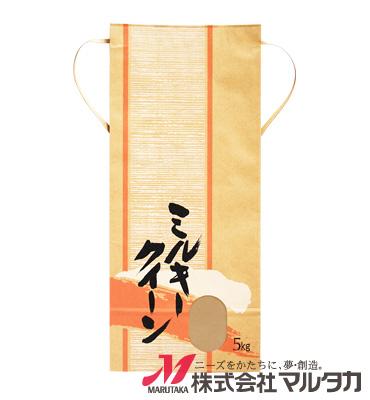 紐付クラフトSP米袋 保湿タイプ KHP-008 ミルキークイーン 緋色(ひいろ) 5kg