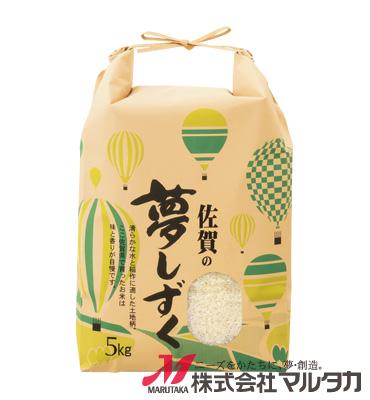 紐付クラフトSP米袋 保湿タイプ KHP-009 佐賀産夢しずく 気球 5kg