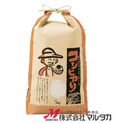 紐付クラフトSP米袋 保湿タイプ KHP-110 コシヒカリ 少年とおむすび 5kg