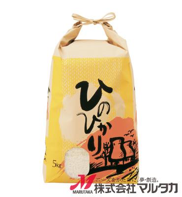 紐付クラフトSP米袋 保湿タイプ KHP-140 ひのひかり 夕焼けこやけ 5kg