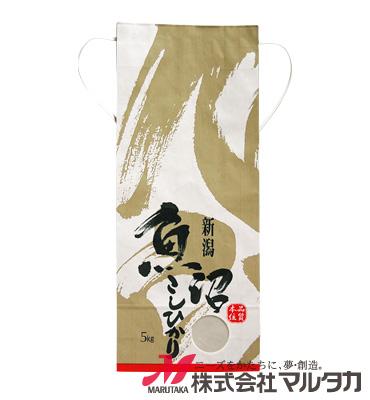 紐付白クラフト米袋 保湿タイプ KHP-500 魚沼産こしひかり 松緑(しょうろく) 5kg