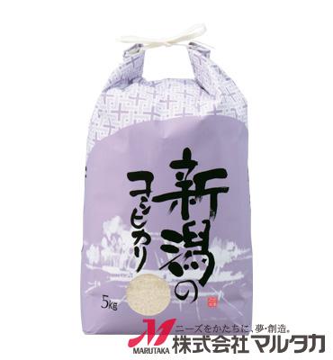 紐付白クラフト米袋 保湿タイプ KHP-510 新潟産コシヒカリ ふじむらさき 5kg