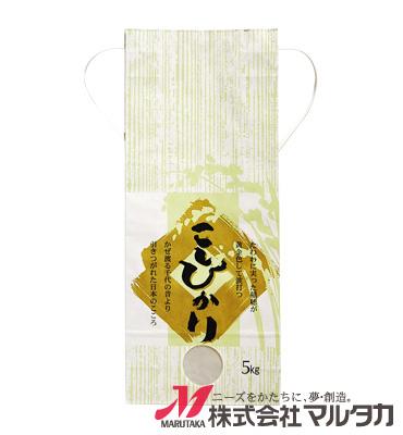 紐付白クラフト米袋 保湿タイプ KHP-520 こしひかり 高倉(たかくら) 5kg