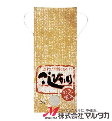 紐付白クラフト米袋 保湿タイプ KHP-530 こしひかり あじわい自慢 5kg