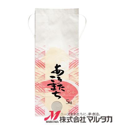 紐付白クラフト米袋 保湿タイプ KHP-540 あきたこまち 花染め(はなぞめ) 5kg
