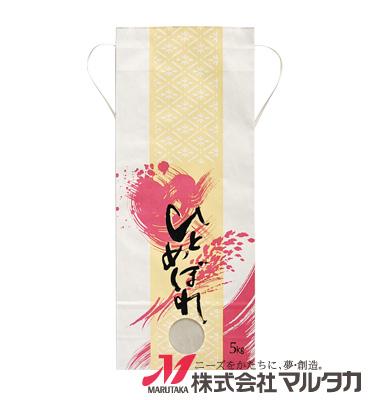 紐付白クラフト米袋 保湿タイプ KHP-550 ひとめぼれ 辻が花(つじがはな) 5kg