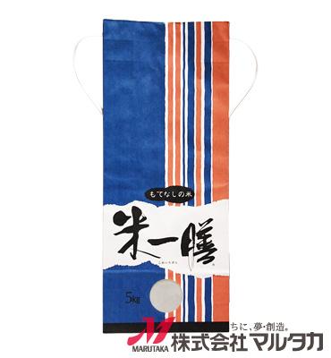 紐付白クラフト米袋 保湿タイプ KHP-570 米一膳(こめいちぜん)(銘柄なし) 5kg